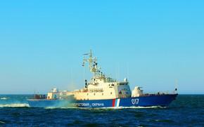 Picture ship, guard, border