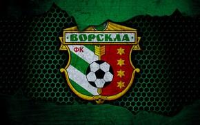 Picture wallpaper, sport, logo, football, Vorskla