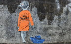 Picture Art, Street, Hamburg