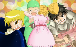 Picture book, guys, tears, Zatch Bell!