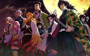 Picture the moon, characters, The Blade Cleaves Demons, Demon Slayer Kimetsu No Yaiba