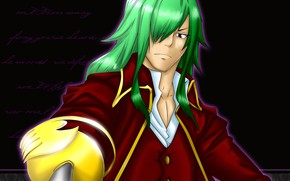 Picture look, guy, green hair, saber, Fairy Tail, Fairy Tail