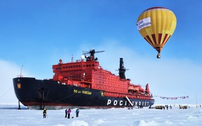 Picture Ice, People, Ball, Icebreaker, The ship, Russia, 50 years of Victory, Balloon, Atomflot, Arktika-class, 50 …