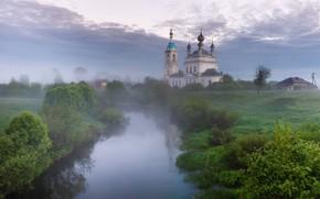 Picture greens, summer, the sky, grass, clouds, landscape, nature, fog, reflection, river, shore, village, morning, village, …