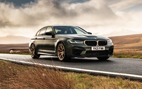 Picture road, the sky, asphalt, the steppe, bmw, BMW, beamer, 2021, BEHA