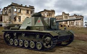 Picture SAU, assault gun, Soviet self-propelled artillery, SU-76и
