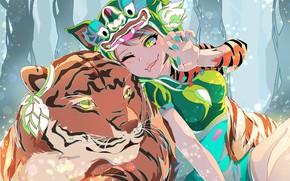 Picture Girl, Tiger, Fortnite