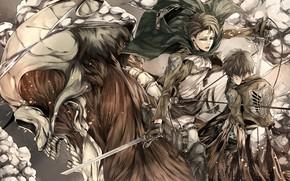 Picture skull, blade, Attack Of The Titans, Shingeki No Kyojin, Eren Yeager, Levi Ackerman
