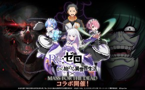 Picture Emilia, Ram, Crossover, Rem, Pack, Ainz Ooal Gown, Subaru Natsuki, Overlord: Mass for the Dead, …