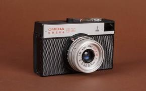 Picture photo, USSR, смена8м, photographer Alexander butchers
