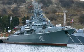 Picture ship, pier, Sevastopol, guard, Inquisitive