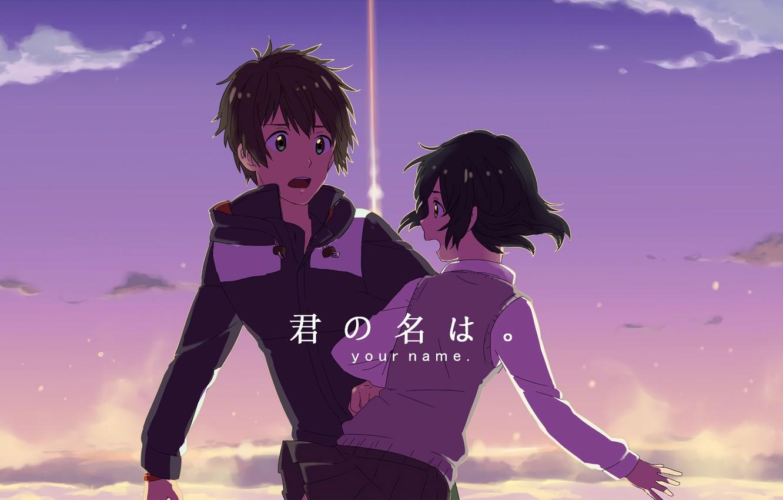 Photo wallpaper surprise, anime, art, two, Kimi no VA On, Your name