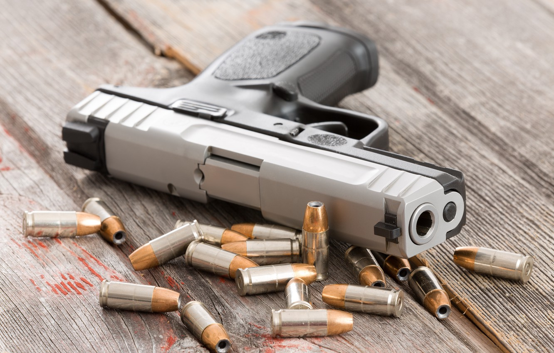 Photo wallpaper metal, gun, ammunition