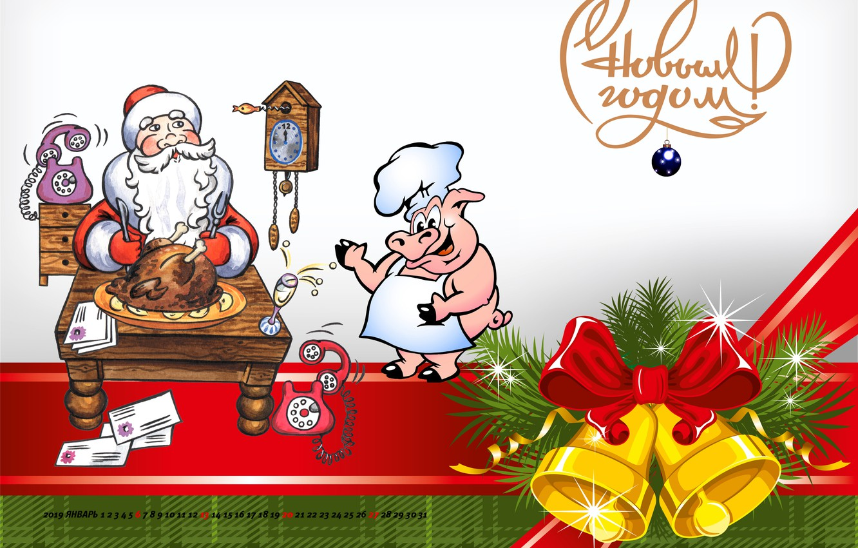 Photo wallpaper watch, pig, Santa Claus, calendar for 2019