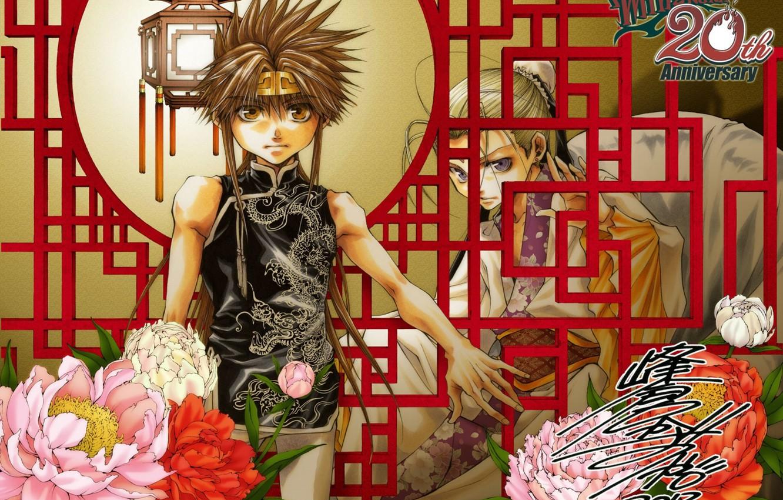 Wallpaper Anime Boy Art Girl Kazuya Minekura Saiyuki Reload