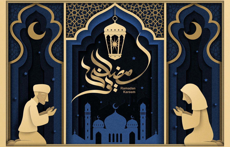 Photo wallpaper people, holiday, religion, Ramadan