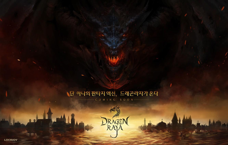 Photo wallpaper fear, sparks, mouth, flood, art, cruise, in the dark, fire-breathing dragon, Jun Seong Park, Dragon …