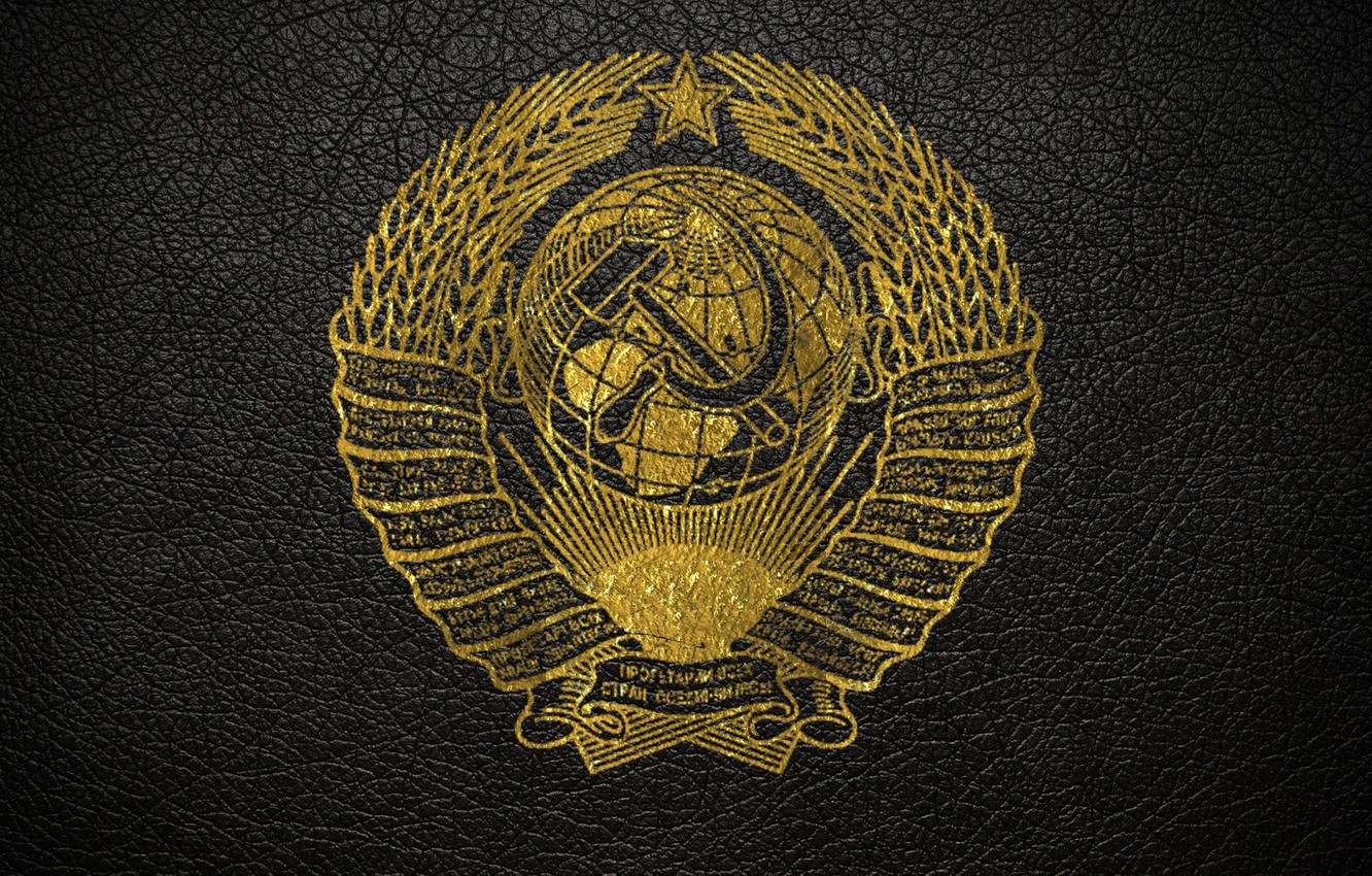 Photo wallpaper leather, USSR, scratches, gold, coat of arms, the coat of arms of the USSR