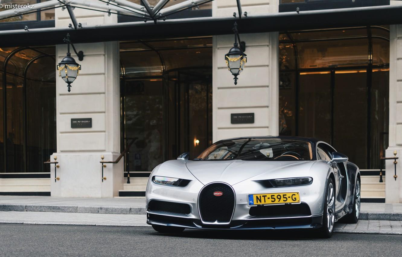Photo wallpaper luxury, Gipercar, Bugatti Chiron