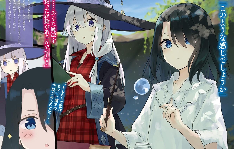 Photo wallpaper girls, magic wand, bubble, The Journey of Elaina, Majo no Tabitabi