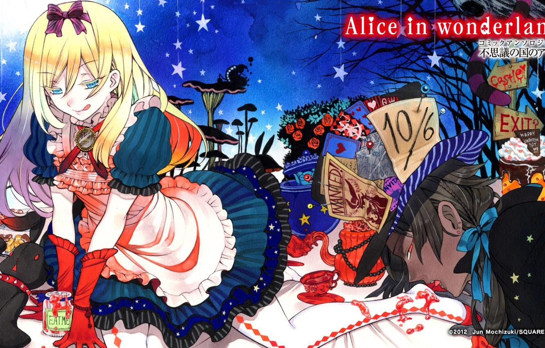 Photo wallpaper caterpillar, Amanita, Alice in Wonderland, madness, Alice in Wonderland, Alice, Hatter, Mad Hatter, potion, hell …
