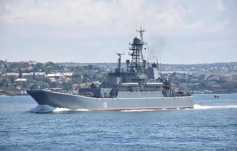 Photo wallpaper ship, large, Navy, Azov, landing, the project 775