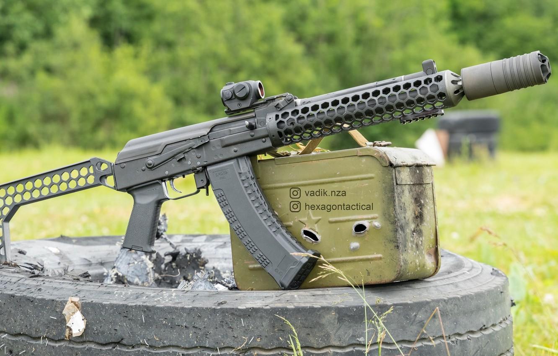 Photo wallpaper rendering, weapons, tuning, Machine, Gun, weapon, Kalashnikov, AKM, Assault rifle, Russian, AKM, assault rifle, assault …