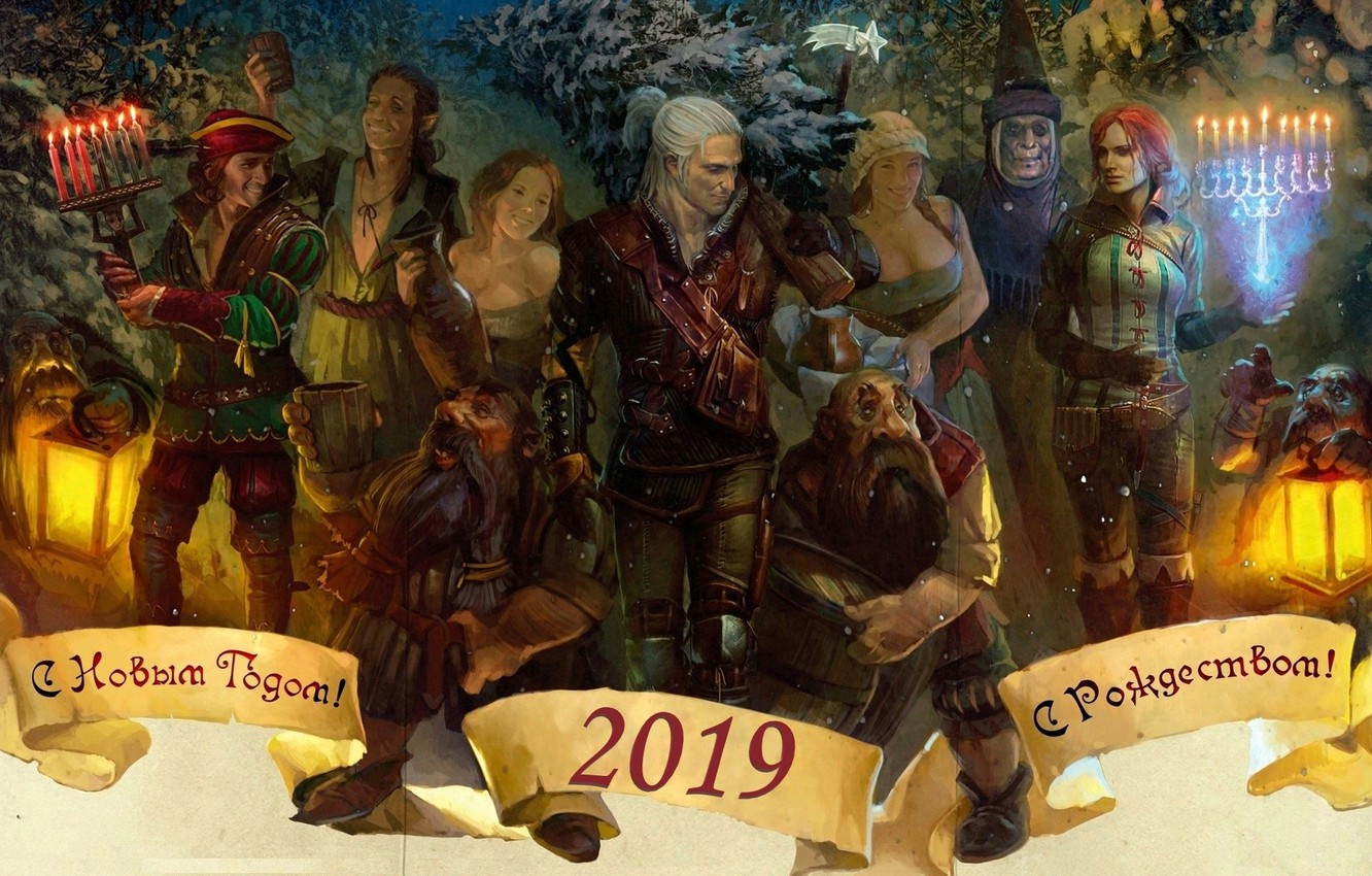 Photo wallpaper New year, The Witcher, Witcher