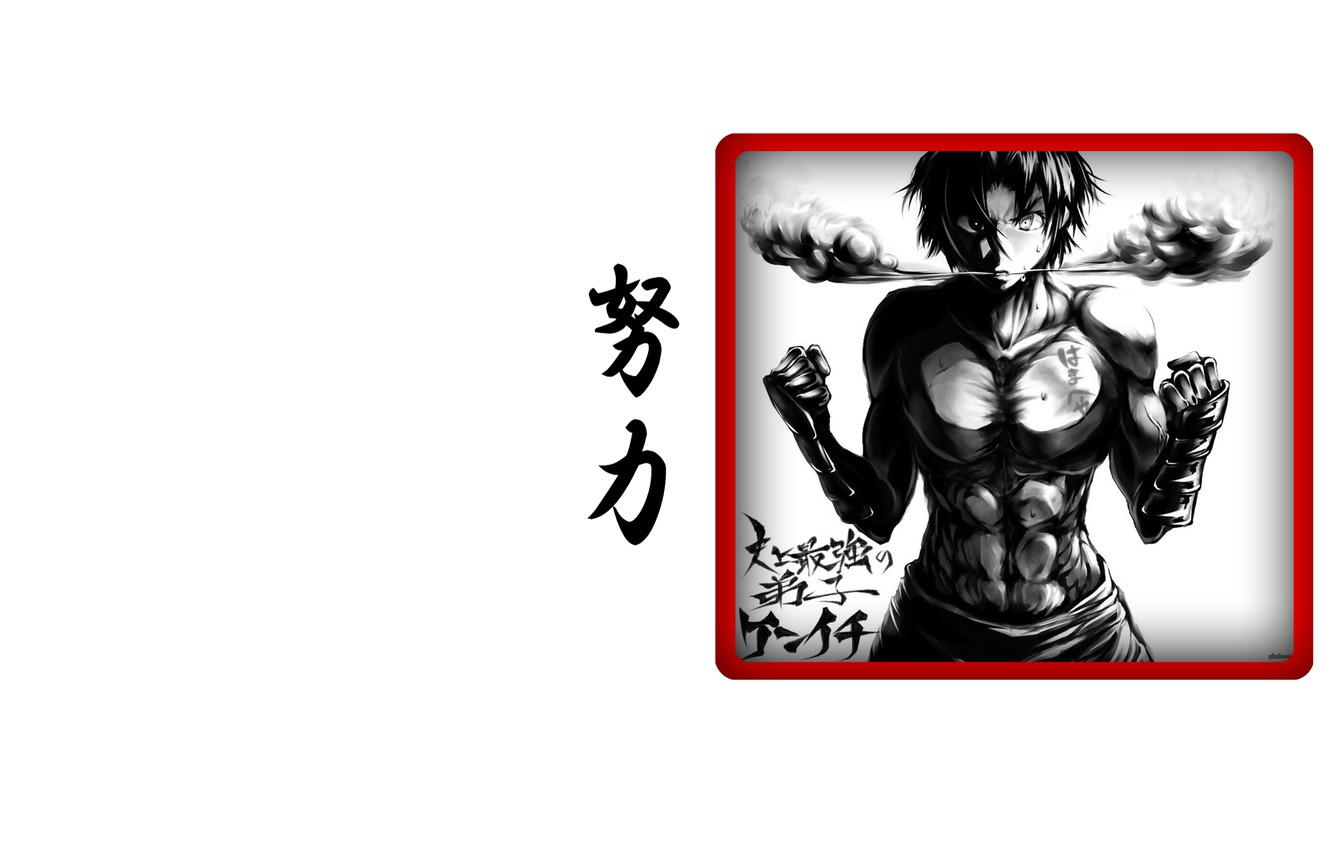 Photo wallpaper martial art, shirahama kenichi, pumped up, strongest disciple kenichi, kenichi