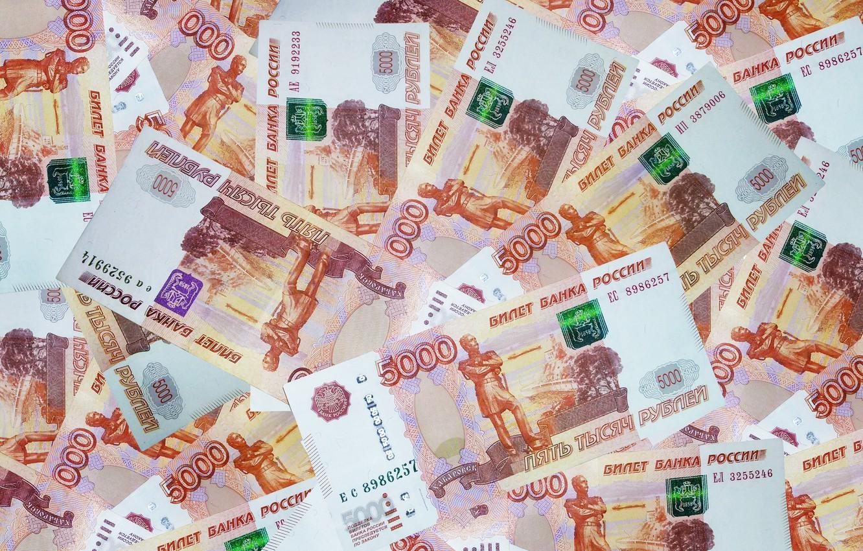 Photo wallpaper money, bills, money, a lot of money, 5 thousand rubles