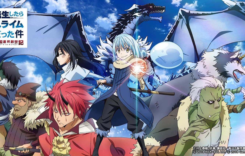 Tensei shitara slime datta ken by Anime Guys Slime Anime
