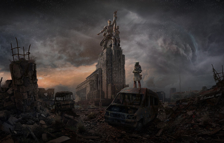 Photo wallpaper Clouds, Apocalypse, Moscow, Destruction, Art, Igor Solovyev, Apocalypse art, by Igor Solovyev