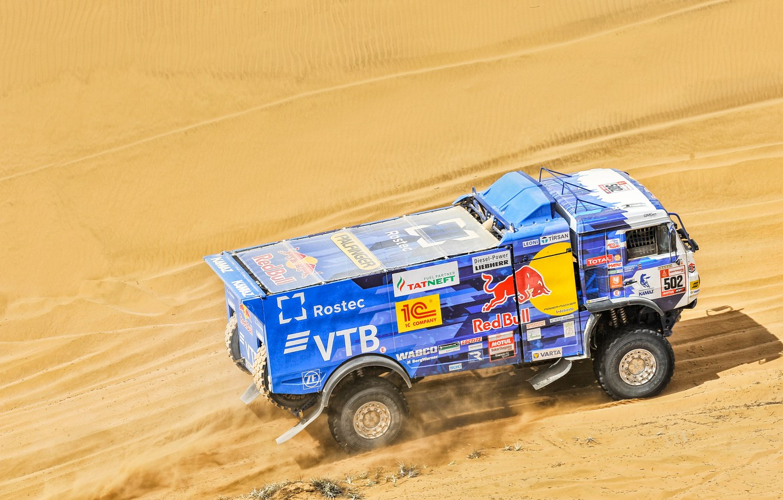Photo wallpaper Auto, Sport, Machine, Truck, Master, Russia, 500, Kamaz, Rally, Dakar, KAMAZ-master, Dakar, Rally, KAMAZ, The …