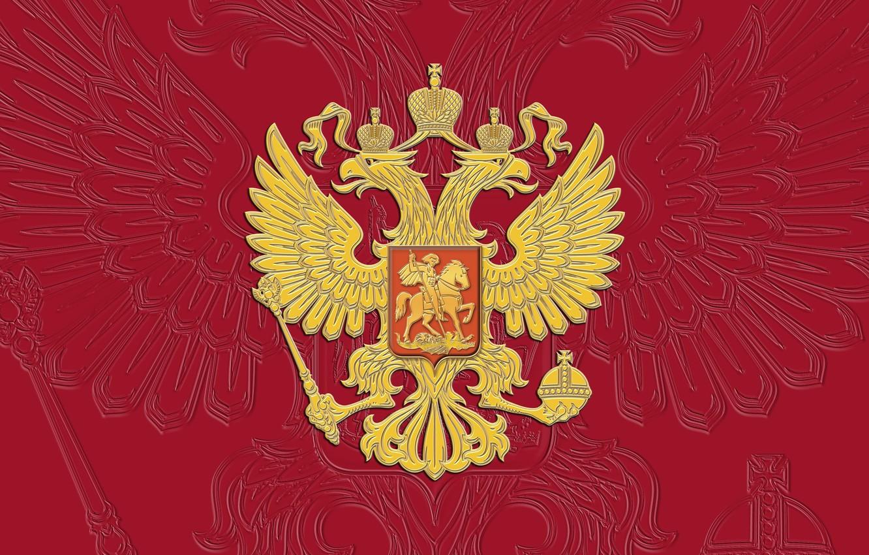 Photo wallpaper texture, flag, Russia