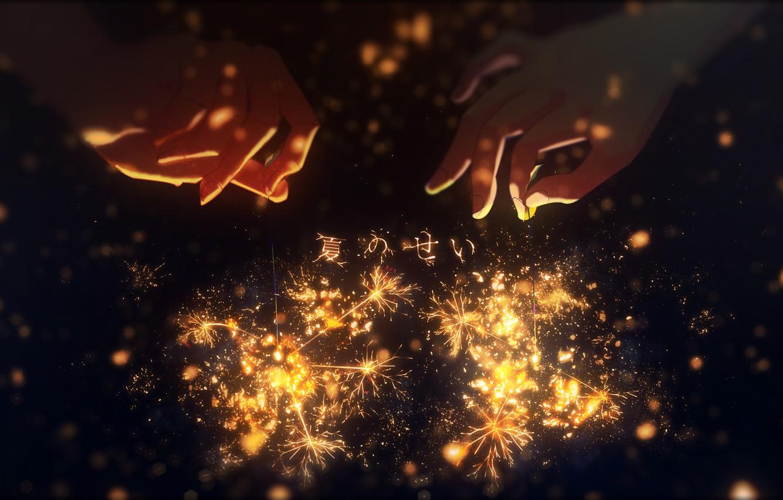 Photo wallpaper hands, bokeh, sparklers