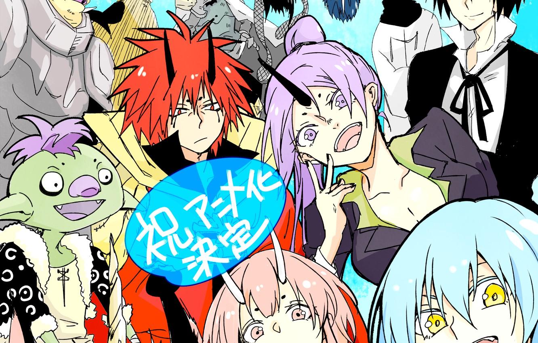 Photo wallpaper anime, art, characters, Diablo, That Time I Got Reincarnated as a Slime, Tensei Shitara Slime …