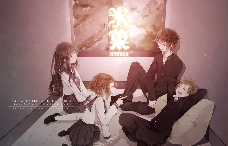 Photo wallpaper girls, anime, art, boys, hyouk