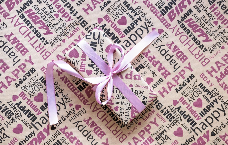 Photo wallpaper holiday, box, gift, tape, box, pink, paper, cute, Present, Birthday