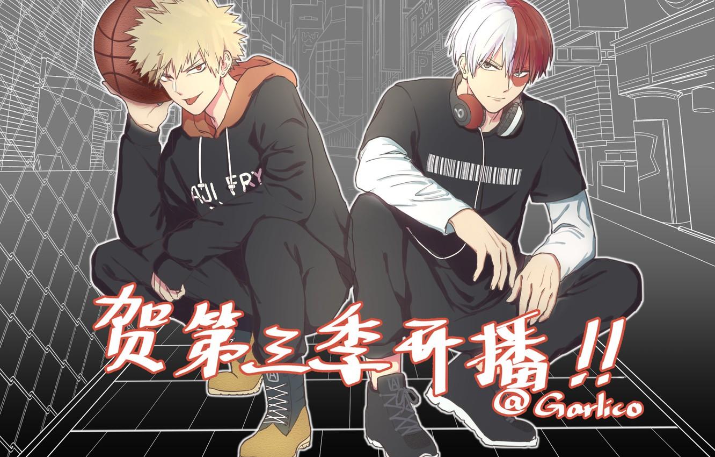 Wallpaper Anime Art Guys Fanart Boku No Hero Academy Todoroki