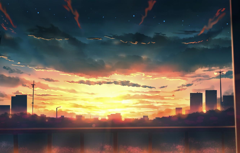 Photo wallpaper the sun, sunset, the city, neyo