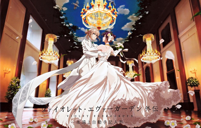 Photo wallpaper dance, candles, white dress, Jasmine, chandeliers, ballroom, waltz, the fluffy skirt, Violet Evergarden, by Akiko …