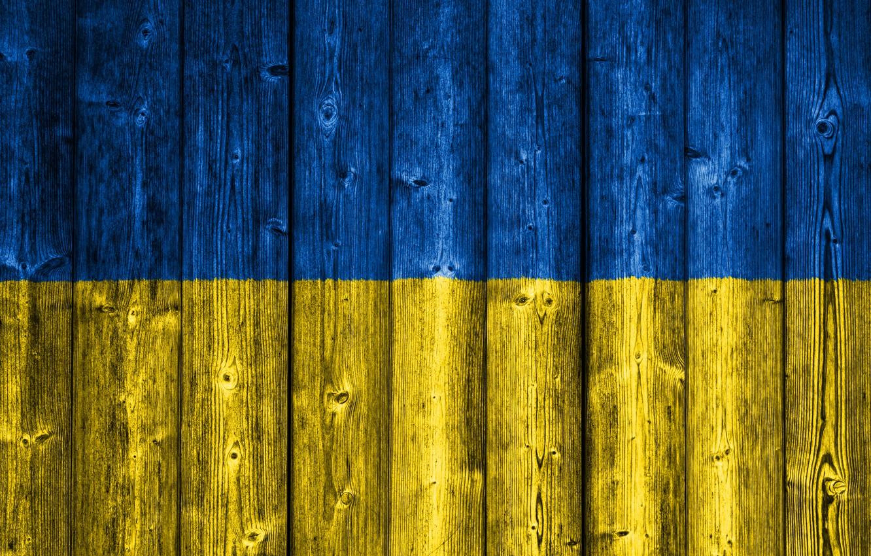Photo wallpaper Wood, Ukraine, Flag, Ukrainian, Wooden, Flag Of Ukraine, Ukrainian Flag