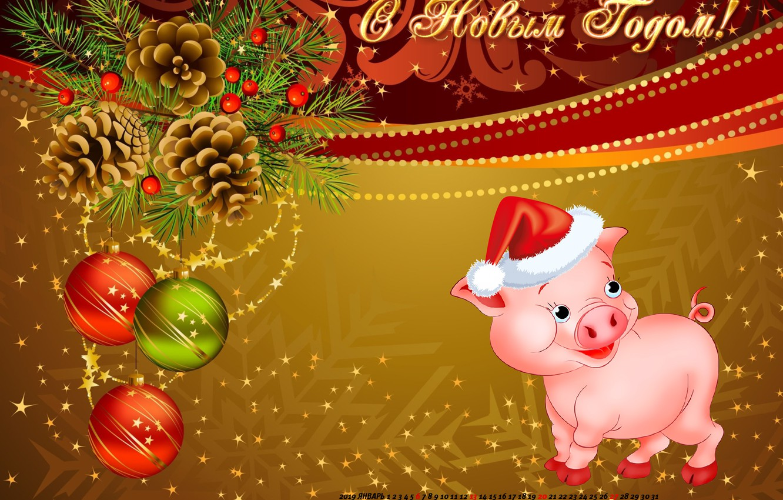 Photo wallpaper pig, bump, pig, calendar for 2019