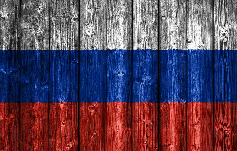 Wallpaper Russia Wood Europe Flag Russian Russian Flag
