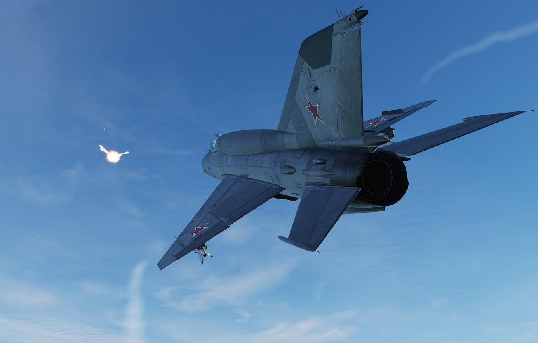 Photo wallpaper Fighter, KB MiG, MiG-21bis, Frontline fighter