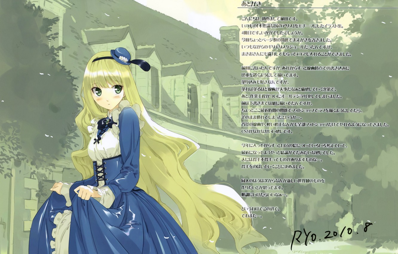 Photo wallpaper tale, characters, corset, hat, mansion, long hair, art, Alice, alice in wonderland, blue dress, ueda …