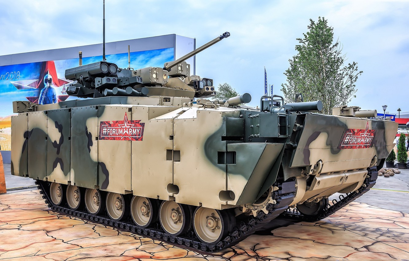 Photo wallpaper armor, BMP, The Russian Army, Kurganets-25, ForumArmy, Exhibition of arms