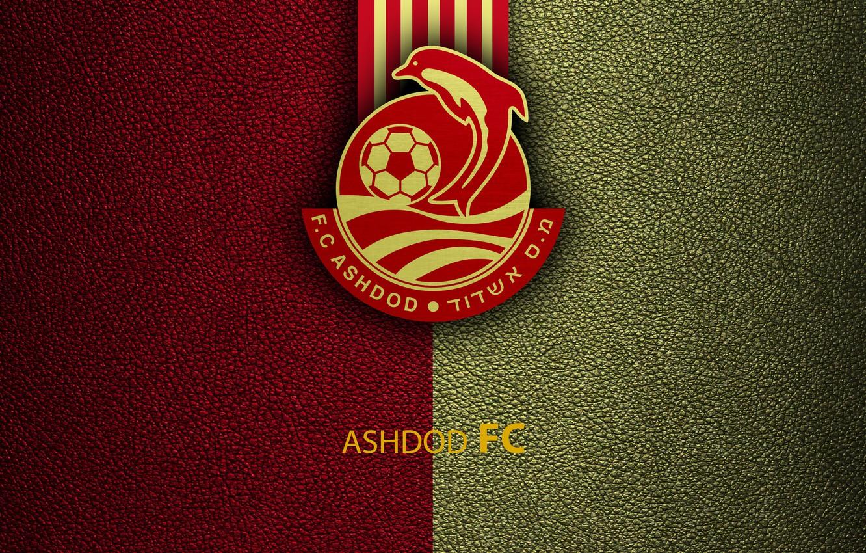 Photo wallpaper wallpaper, sport, logo, football, Ashdod