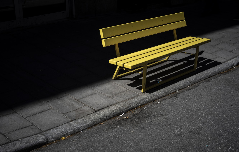 Photo wallpaper the city, street, bench