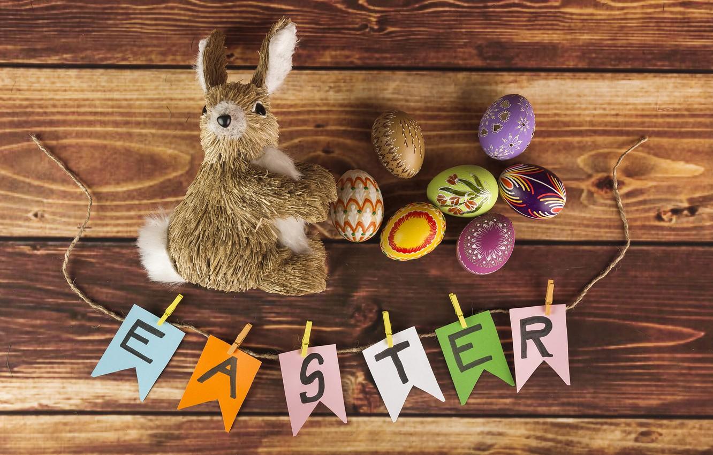 Photo wallpaper hare, eggs, rabbit, Easter, Easter